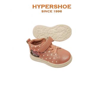 Hypershoe Children Sport (TF2020159)