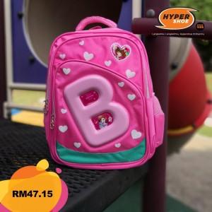 PRIMARY KIDS SCHOOL BAG 16'' HERO / SOFIA - 1719(18)