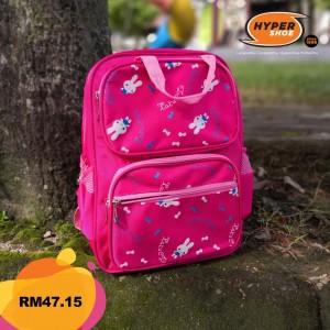PRIMARY KIDS SCHOOL BAG - 1511(18)