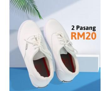 Unisex White School Shoes TY909