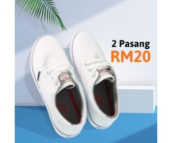Unisex White School Shoes WB188