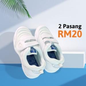 Unisex White School Shoe S2094