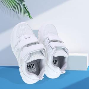 Unisex White School Shoes 1850