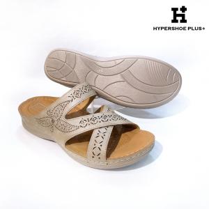 [Plus Size] Ladies Sandal Grey