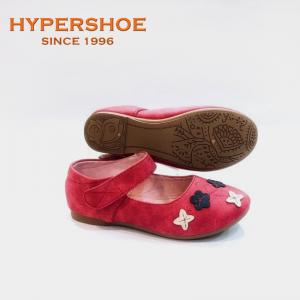 Hypershoe Children Casual (191-Z112)
